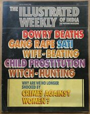 The Illustrated Weekly of India 31 July 1988 Dowry Deaths Gang Rape