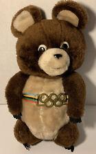 "Moscow Olympics Misha Russia Teddy Bear Dakin 1980 Plush Mascot 12"" Vintage"