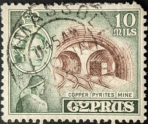 Stamp Cyprus SG176 1955 10M Copper Pyrite Mines Used