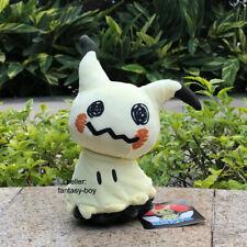 "Cuddly Mimikyu Mimikkyu Mimiqui Plush Stuffed Toy Cartoon Soft Doll 8"""