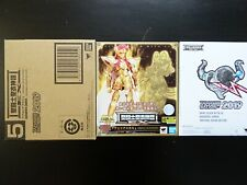 SAINT SEIYA MYTH CLOTH EX / AQUARIUS ORIGINAL COLOR  OCE / SEALED / JAPANESE