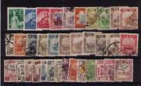 es - MANDCHOURIE 1932/45 Joli lot 50 timbres différents
