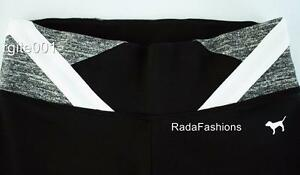 Victoria's Secret PINK Yoga Pant Pieced Flat Boot Stretch Black Marl White