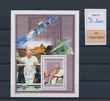 LL93431 Guinea 2004 pope John paul II good sheet MNH