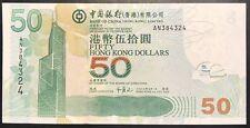 HONG-KONG 50 DOLLARS 2003 NEUF
