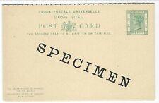 Hong Kong 1892 1c +~ 1c reply stationery specimen unused