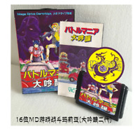 Battle Mania 2 16 bit MD Game Card Boxed With Manual For Sega Mega Drive Genesis