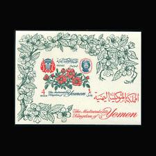 YEMEN, Mi #Bl 24B, MNH, 1965, S/S, Flowers, Flora, 4 Bogash, CL161F