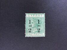 Cyprus 1886 SG 27 Wmk. Crown CA MH CV £300