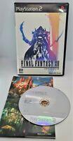 Final Fantasy XII for Sony PlayStation PS2 NTSC-J Japanese 66320