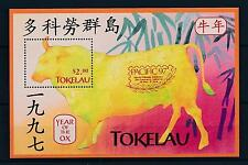 [35318] Tokelau 1997 Animals Chinese New Year Ox Overprint Pacific MNH Sheet