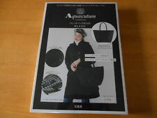 Aquascutum LONDON magazine Free gift Trench bag BLACK NEW
