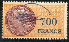 STAMP / TIMBRE DE FRANCE / FISCAL N° 306 COTE 80 €