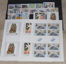 Slowakei postfrisch Jahrgang 1995 3/4 komplett inkl. 243/44 & 241 als Kleinbogen