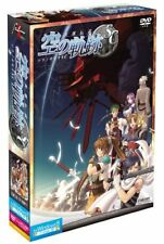 Nihon Falcom Eiyuu Densetsu Trails in the Sky Windows 4956027125836/NW10107950