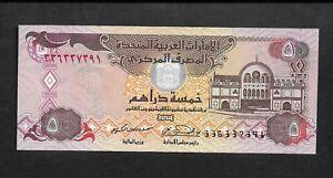 United Arab Emirates p-19b , UNC , 5 Dirhams, 2001 , 1422