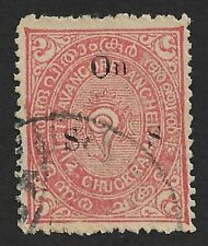 India Travancore Official 1930-9 1 1/2ch compound perfs used SG O52j used £55.00