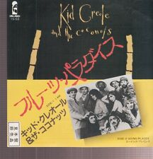 """kid creole and the coconuts i am 7"""" japan"""