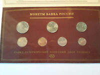 Russia official Annual change coin set 2008 UNC St. Petersburg mint