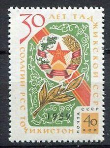 28314) Russia 1959 MNH New Tadzhikistan 1v Scott #2258