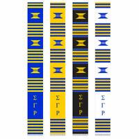 Sigma Gamma Rho Kente Stole - Graduation Stole - Kente Cloth - Grad Cloth - New