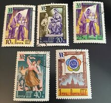 1957, Russia, USSR, 1936-1940, Used