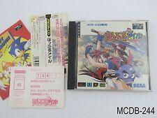 Popful Mail MegaCD Japanese Import Japan Sega CD Mega Drive US Seller B/Good
