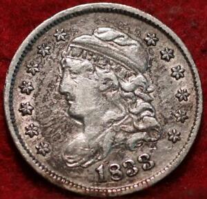 1833 Philadelphia Mint Silver Capped Bust Half Dime