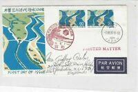 japan 1987 Airmail Shoka Cancel Road Scene Slogan Multi Stamps FDC Cover Rf30851