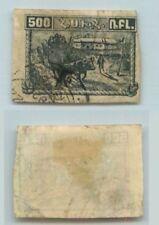 Armenia 🇦🇲 1922 SC 337 used gray . f7631
