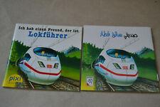 Pixi Buch Nr. 1214: Ich hab einen Freund Lokführe identisches Pixi  in arabisch