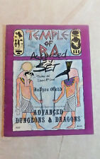 Judges Guild D&D Module Temple of Ra - Accursed by Set (1st Printing)