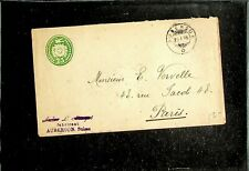 SWITZERLAND 1890 25c POSTAL STATIONERY FROM AUBERSON TO PARIS IN FRANCE