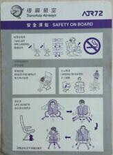 Airlines safety cards - TransAsia Airways ATR 72