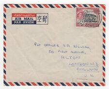 1961 CYPRUS QEII Air Mail Cover NICOSIA to ACTON LONDON GB