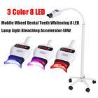 Mobile Dental Teeth Whitening 3Mode LED Lamp Light Bleaching Accelerator Machine