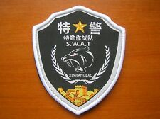 2018's Xinjiang Uygur Autonomous Region,China Police SWAT Leopard Patch