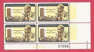 U.S. SCOTT 1204 MNH 4 CENT PLATE BLOCK OF 4 - 1962 - DAG HAMMARSKJOLD INVERT