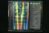 Top 25 Praise Songs 2007 Edition - New Sealed CD (C1171)