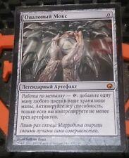 Mox Opal Russian small circulation Modern Legacy many cards rus MTG
