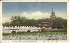 Peking Beijing China North Lake Winter Palace c1915 Postcard