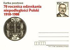 Polska Poland 1988 Fi cp  987 70 r odzyskania niepodległości
