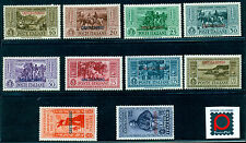 1932 Castelrosso/ Occ.Italiana Grecia/ G.Garibaldi 10 val TL Cat Bolaffi 30/39