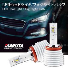 NEW MTEC / MARUTA Ver.2 6100K H8 H9 H11 H16 LED HEADLIGHT FOG LIGHT KIT