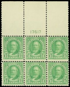 563, Mint H 11¢ Full Top Plate Block of Six Stamps - Stuart Katz