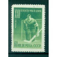 URSS 1957 - Y & T n. 1897 - Championnats du monde de hockey sur glace