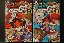 JAPAN manga: Beyblade: Shogun Steel / Metal Fight Beyblade Zero-G 1+2 Complete