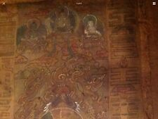 "RARE!!! BHUTAN !! THANGKA PAINTING OVER 90 YEARS OLD. SIZE: 18""x12"""