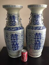 LGE PAIR Old Chinese Blue White Porcelain Baluster Mirror Vases Double Happiness