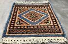 Hand knotted Vintage Pakistan Bokhara Jhaldar Wool Area Rug 1 x 1 Ft (3834 KBN)